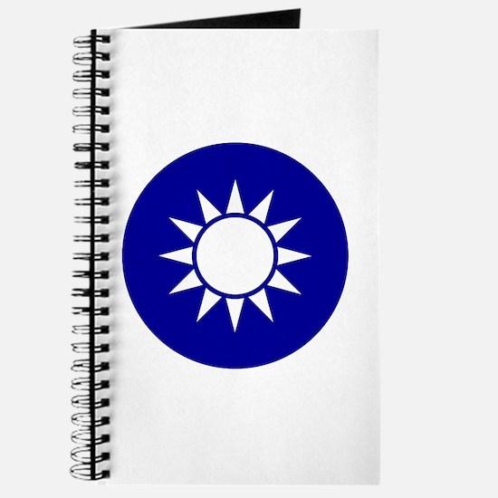 Republic of China Journal