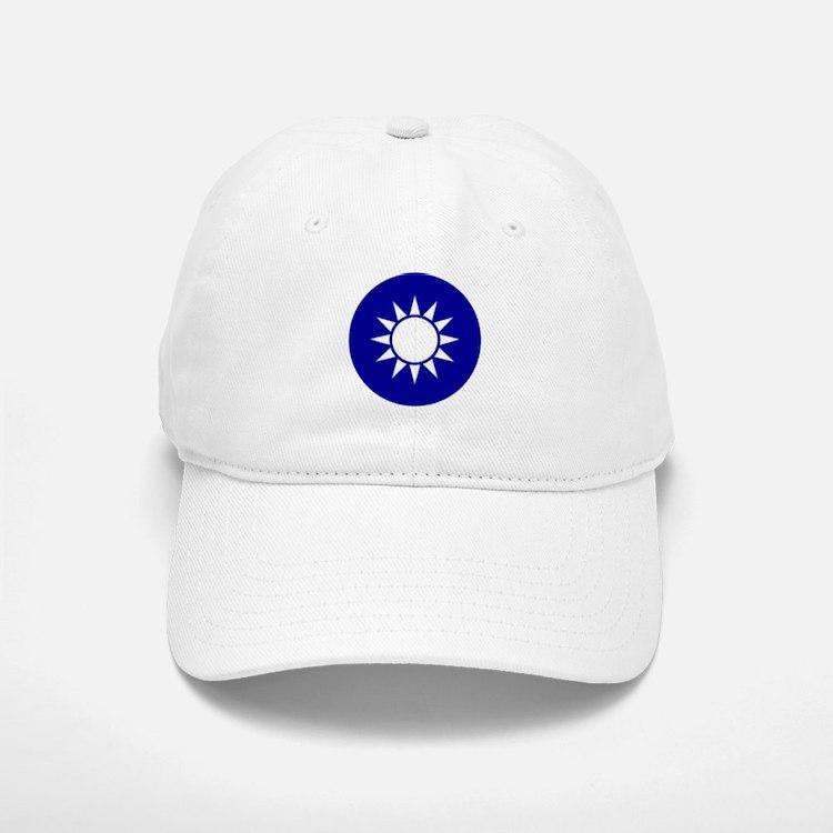 Republic of China Baseball Baseball Cap