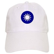 Republic of China Baseball Cap