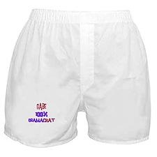 Gabe - 100% Obamacrat Boxer Shorts