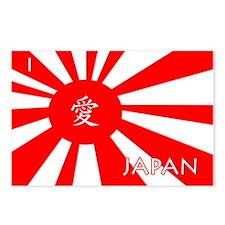 Cute Tokyo Postcards (Package of 8)