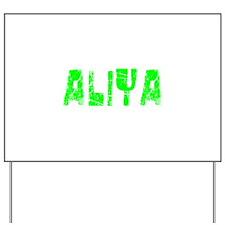 Aliya Faded (Green) Yard Sign