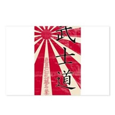 Unique Kanji Postcards (Package of 8)