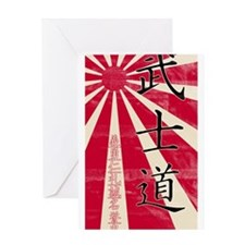 bushido-sunray Greeting Cards