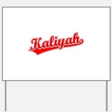 Retro Kaliyah (Red) Yard Sign