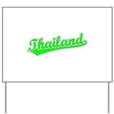 Retro Thailand (Green) Yard Sign