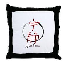 grant me serenity Throw Pillow