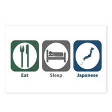Eat Sleep Japanese Postcards (Package of 8)