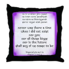 Bhagavad Gita verse about Eternal Life - Pillow