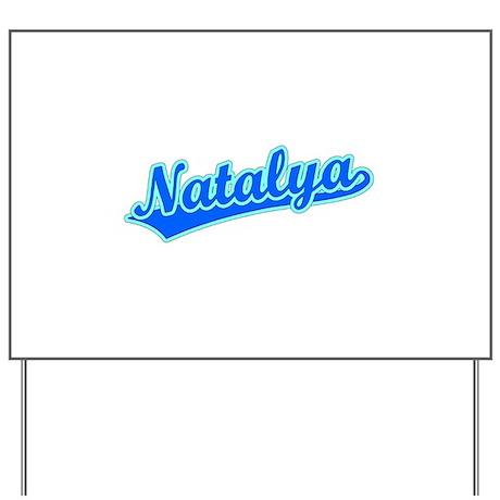 Retro Natalya (Blue) Yard Sign