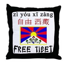 FREE TIBET! Throw Pillow