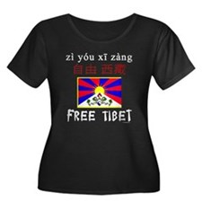 FREE TIBET! T