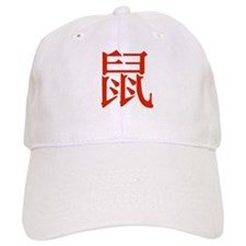 Chinese Zodiac Rat Baseball Cap