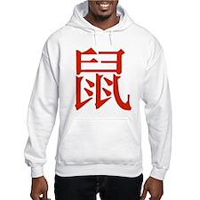Chinese Zodiac Rat Hoodie