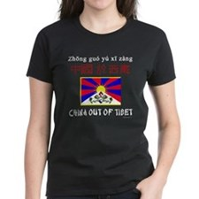 China Out Of Tibet! Tee
