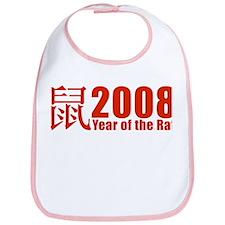 2008 Year of the Rat Bib