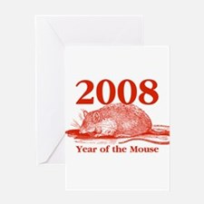 2008 Year of the Mouse Greeting Card