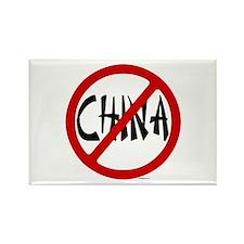 No China Rectangle Magnet