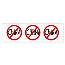No China Bumper Bumper Sticker