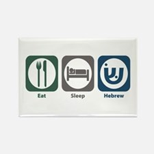 Eat Sleep Hebrew Rectangle Magnet
