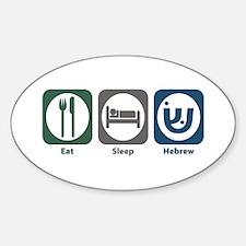 Eat Sleep Hebrew Oval Decal