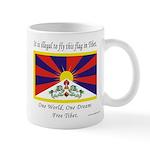 Tibetan Flag Mug