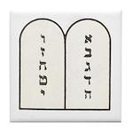 Ten Commandments [Decalogue] Tile Coaster