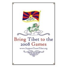 Team Tibet Banner