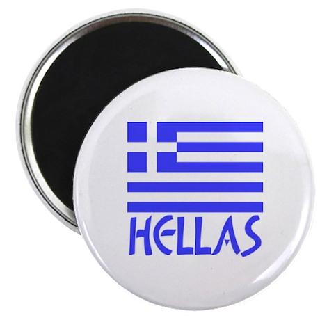 """Greek Flag & Hellas 2.25"""" Magnet (10 pack)"""