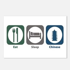 Eat Sleep Chinese Postcards (Package of 8)