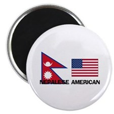 Funny Nepal Magnet
