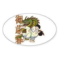 Judo Dragon Oval Decal