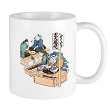 Japanese Market coffee cup