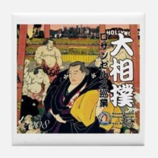 Unique Sumo wrestler Tile Coaster