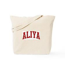 ALIYA (red) Tote Bag