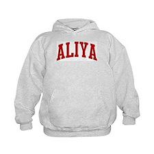 ALIYA (red) Hoodie