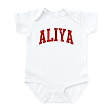 ALIYA (red) Infant Bodysuit