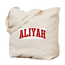 ALIYAH (red) Tote Bag