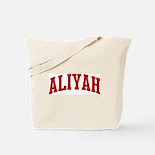 ALIYAH (red) Tote Bag