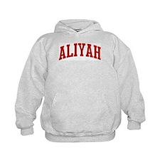 ALIYAH (red) Hoodie