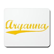 Vintage Aryanna (Orange) Mousepad