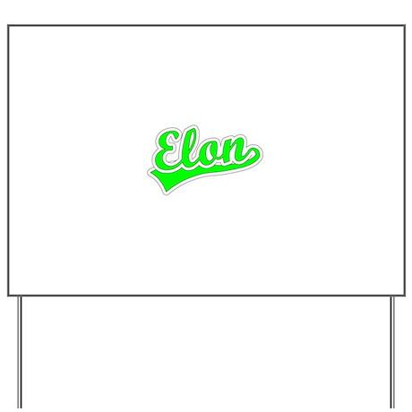 Retro Elon (Green) Yard Sign
