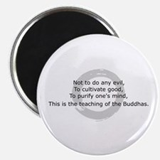 Enso + Buddha Quote Magnet