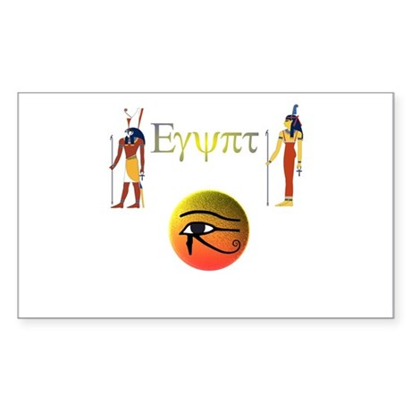 Eye Of Horus. Rectangle Sticker