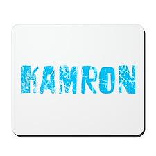 Kamron Faded (Blue) Mousepad