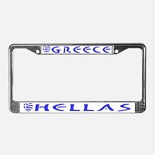 Greek Flag Heart & Greece License Plate Frame