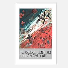 Paintings Postcards (Package of 8)