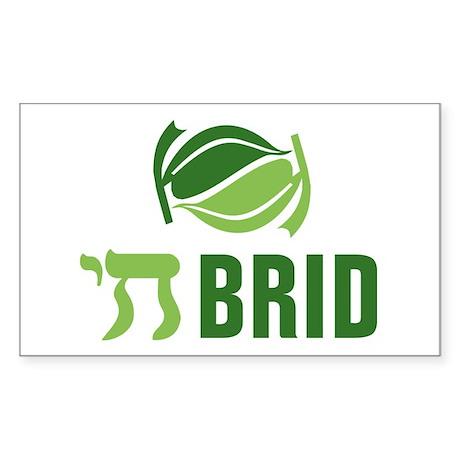 Chai Brid Rectangle Sticker