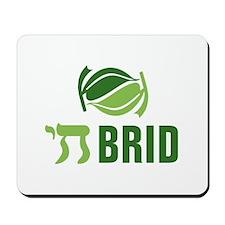 Chai Brid Mousepad