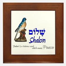 Unique Shalom Framed Tile